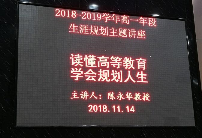 IMG_20181114_164622.jpg